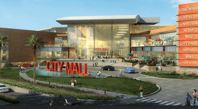 City Mall in Coasta Rica